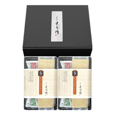 そう川五穀パスタナポリタン2パック(ソース付き/4食入)の商品イメージ