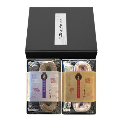 潤生ゆく年&くる年2パック入(つゆ付き/4食入)の商品イメージ