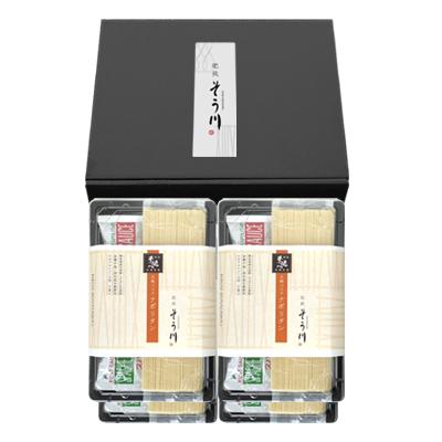 そう川五穀パスタナポリタン4パック(ソース付き/8食入)の商品イメージ