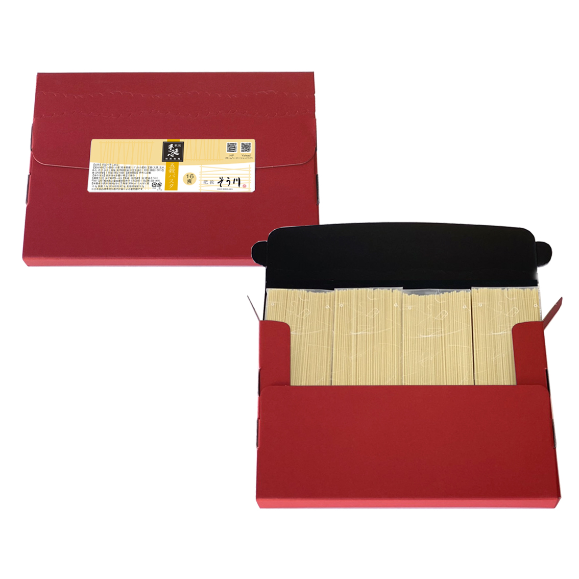 徳用五穀パスタ(ソースなし/8食入)の商品イメージ