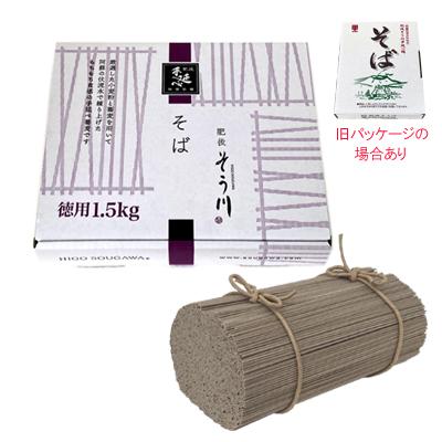 徳用乾そば1.5kg(つゆなし/約17食入)の商品イメージ