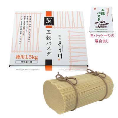 徳用五穀パスタ1.5kg(ソースなし/約17食入)の商品イメージ