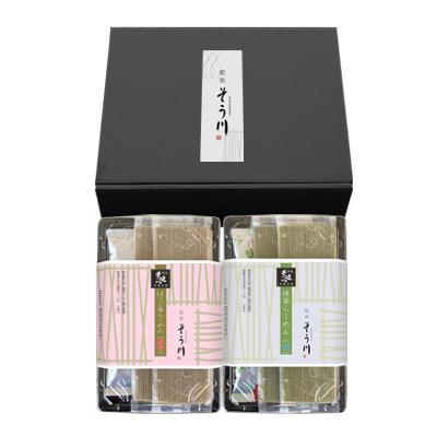 そう川茶らーめん2パック(スープ付き/4食入)の商品イメージ