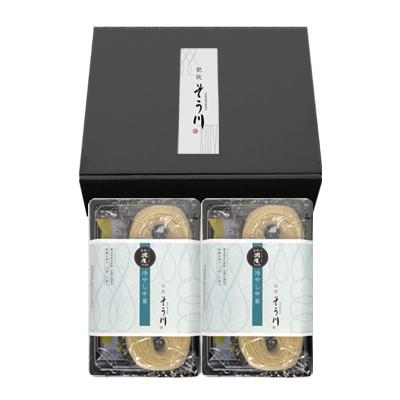 潤生麺 冷やし中華セット2パック(つゆ付き/4食入)の商品イメージ