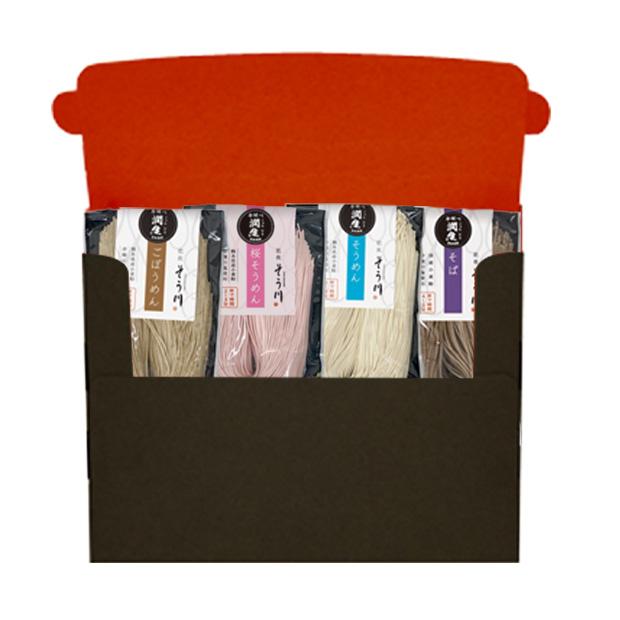 【期間限定】お試しセット(潤生麺4種)の商品イメージ