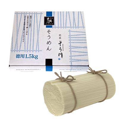徳用乾そうめん1.5kg(つゆなし/約17食入)の商品イメージ
