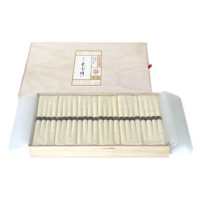 木箱そう川そうめん(つゆなし/約27食入)の商品イメージ