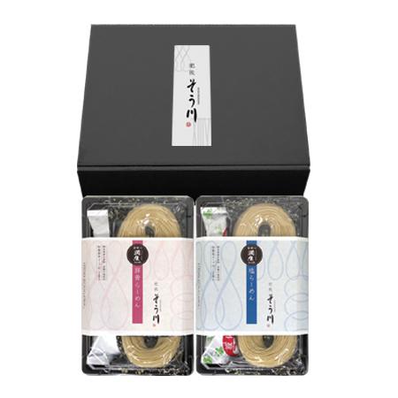 潤生そう川らーめん 2パック(スープ付き/4食入)の商品イメージ