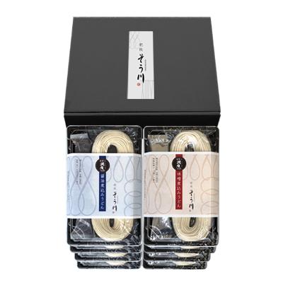 潤生煮込みうどんセット(スープ付/16食入)の商品イメージ